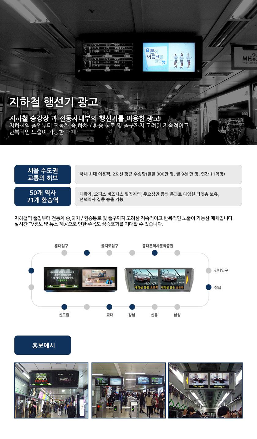 매체소개_행선기.jpg